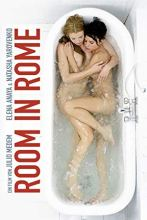 room_in_rom_der_film
