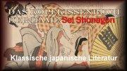 kopfkissenbuch_privatsphaere_in_japan_um_1000