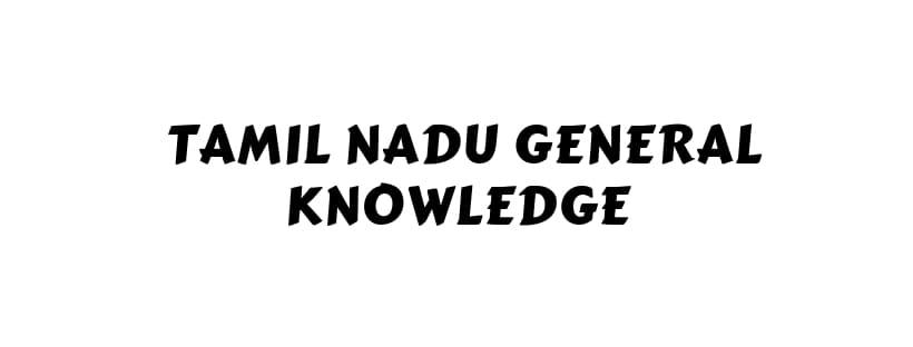 Tamil Nadu General Knowledge