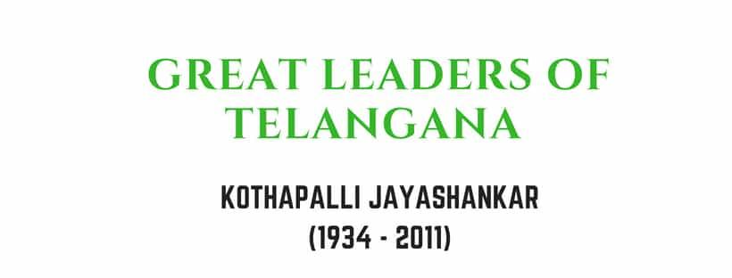 Kothapalli Jayashankar