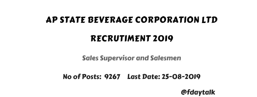 APSBCL Shop Salesmen and Sales Supervisor Recruitment Online Apply 2019