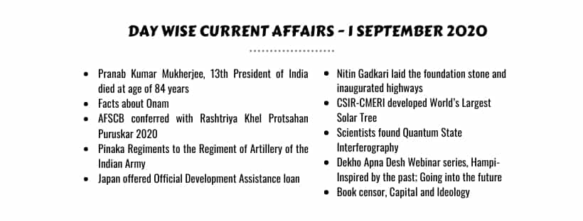 Current Affairs 1 September 2020 PDF