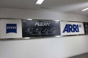 ARRI distributors