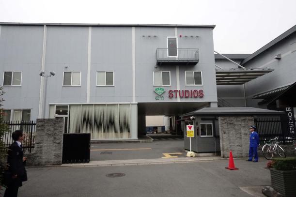 Shochiku Studios Kyoto
