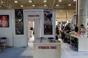 FDTimes booth at InterBEE 2016