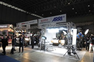 KOTO: distributors of Kino Flo, Matthews, ARRI, etc