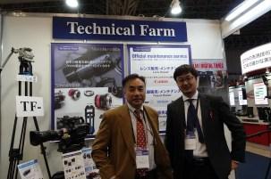 Technical Farm