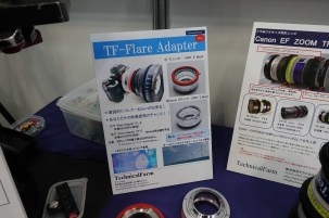 Technical Farm TF-Flare Adapter