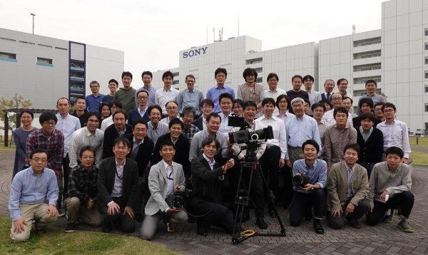 Sony's Atsugi Technology Center