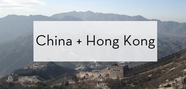 Travel Guide China Hong Kong Fearless Captivations Travels