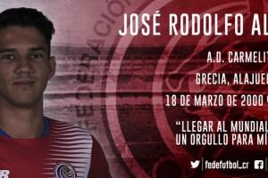 José Rodolfo Alfaro jugador Sele Sub 17 (2)