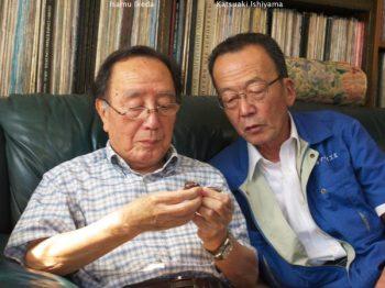Ikeda+Ishiyama copia.jpg