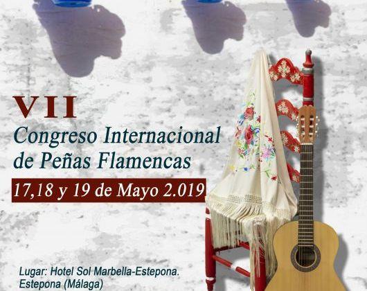 VII CONGRESO INTERNACIONAL DE PEÑAS FLAMENCAS