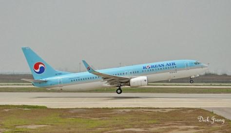 KAL 738 taking off