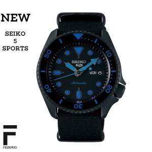 Seiko SRPD81K1