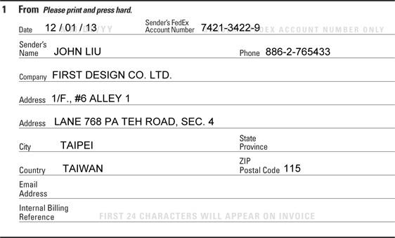 完整版國際服務空運提單 | 聯邦快遞臺灣