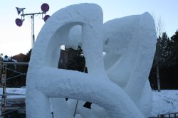 Snow sculpture with lots of snow removed