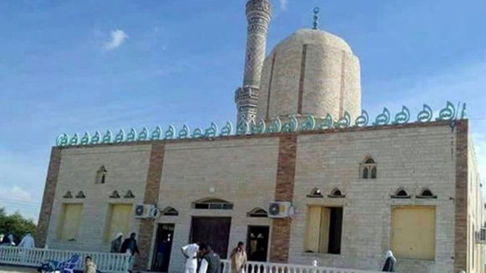 मिस्र आतंकी हमला, Egypt terror attack, मिस्र में मस्जिद पर हमला, Attack on Egypts mosque, इस्लामी आतंकी, Islamist militants, मिस्र की मस्जिद में धमाका, Blast in Egypts mosque, इस्लामिक स्टेट, Islamic State