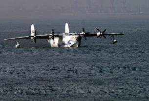 amphibious aircraft, China, China Aircraft, एजी 600, AG600, Largest Amphibious Aircraft