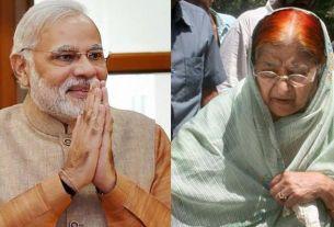 Gujarat, himachal assembly election, bjp, pm narendra modi, amit shah
