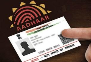 UIDAI,reserve bank of india,RBI,Prevention of Money Laundering Act,Income Tax Act,Aadhaar linking,Aadhaar card number,AADHAAR