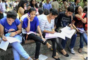 peon post application, unemployment, graduate , post graduate , Madhya pradesh, Gwalior District Court