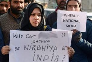 kathua rape case, rape, kathua