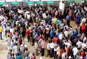 train,Supreme Court,railway e-ticket,online waiting ticket