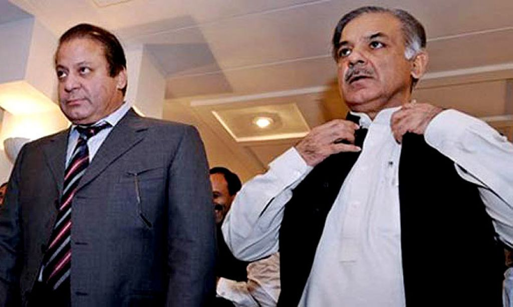 Shahbaz Sharif,Nawaz Sharif,fir against shahbaz