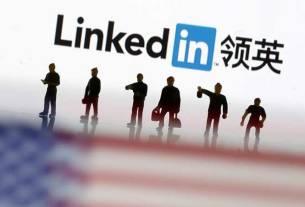Linkedin, China Spy, America, World News