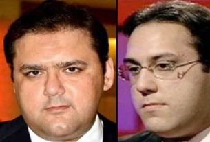 Nawaz Sharif ,hussain sharif ,hassan sharif ,avenfield case ,World News
