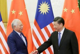 OBOR ,Malaysia ,China ,World News, mahatir, mahatir mohammad , xi jinping