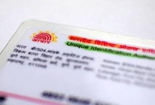uidai ,aadhar data leak ,Aadhar card ,india News