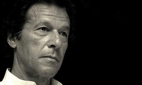 Pakistan, Imran Khan, IMF bailout, imf, Business News