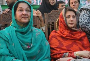 nawaz sharif wife passed away, nawaz sharif wife dead, kumsum nawaz, World News