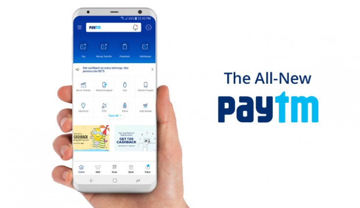 paytm feature, paytm, face login feature, tech News