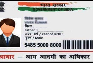 uidai, aadhaar enrolment, Aadhaar cards, india News