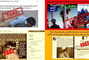 WhatsApp, social media, Fake news, facebook, india News
