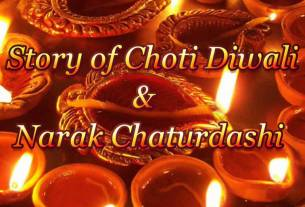 Choti Diwali 2018,Choti Diwali Puja Vidhi,choti diwali shubh muhurt,choti diwali significance,Deepawali 2018,Diwali 2018,Diwali festival,Diwali rangoli,Diwali Special,diwali wishes in hindi,Lakshmi Puja,Naraka Chaturdashi,Naraka Chaturdashi 2018,Naraka Chaturdashi 2018 date,Naraka Chaturdashi 2018 pujan shubh muhurt,Naraka Chaturdashi puja vidhi,rangoli 2018,when is choti diwali