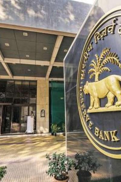 reserve bank of india, RBI, Public Credit Registry