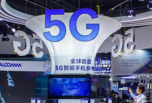 telecom sector, telecom industry, 5G, india News, 5g services in South Korea, Japan, Australia, America, China, France and Germany