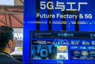 5g network in china, 5G network, asian countries News