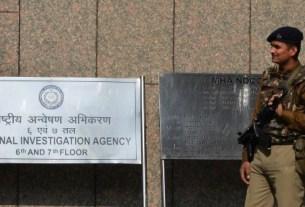 Unlawful Activities (Prevention) Act,NIA Act,nia,india News, nia amendment bill
