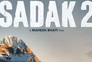Sadak 2, Alia Bhatt, Mahesh Bhatt, Mukesh Bhatt, Sadak 2 poster,Sanjay Dutt, Pooja Bhatt, Aditya Roy Kapur, Sadak 2
