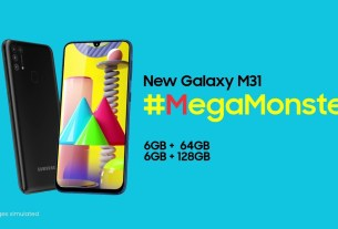 samsung new phone, Samsung smartphone, Samsung Galaxy series, samsung galaxy m31s price, samsung galaxy m31s launch, Samsung Galaxy M31s battery, samsung galaxy m31s, galaxy m31s smartphone, tech News