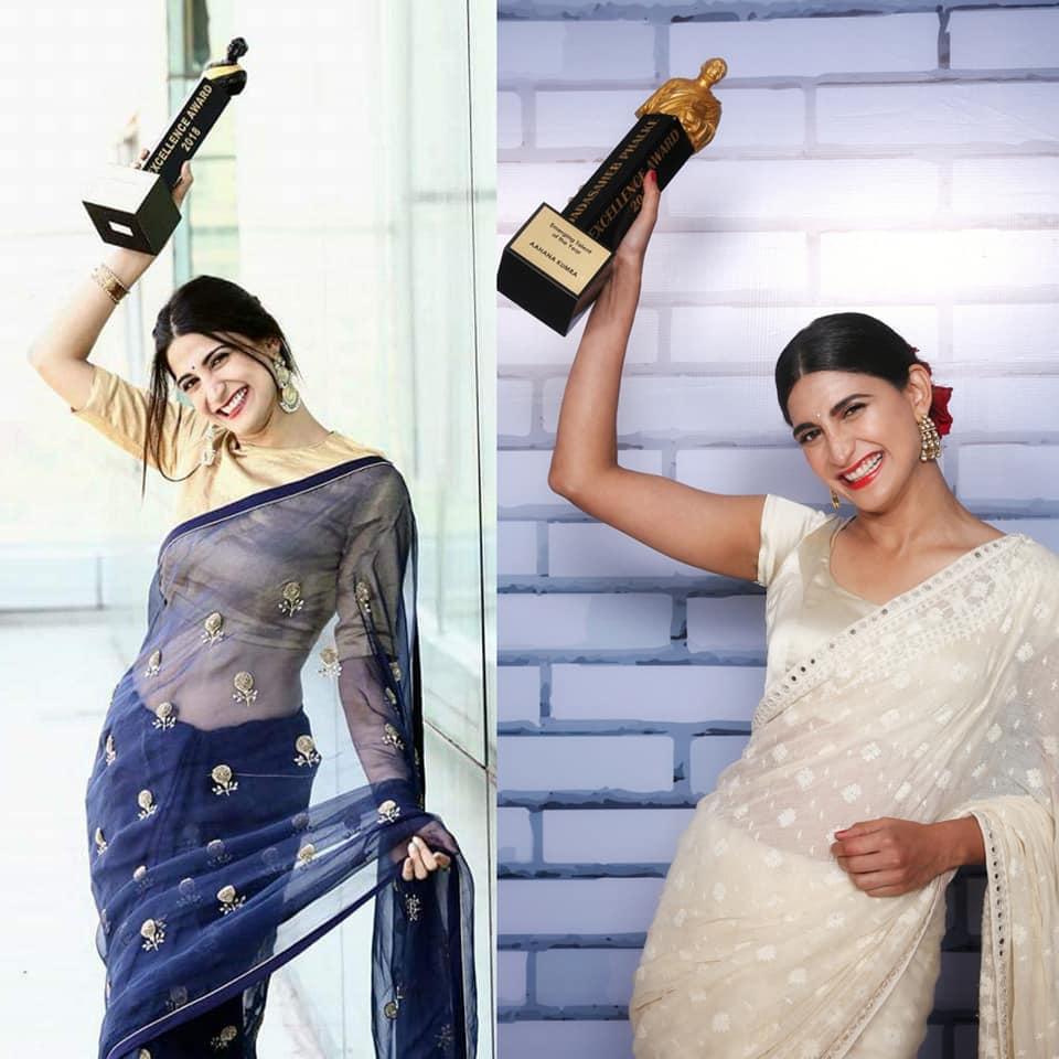 Aahana Kumra, nepotism, Sushant Singh Rajput, star kids, Bollywood, Khuda Haafiz