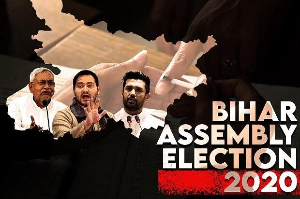 "bihar election result 2020, bihar election 2020, bihar result 2020, bihar election results, bihar results, election result in bihar, result of bihar election, live bihar election result, bihar results, Tejashwi Yadav, Bihar Legislative Assembly, Rashtriya Janata Dal, Bharatiya Janata Party, National Democratic Alliance, JD(U), JDU, Nitish Kumar"" />"