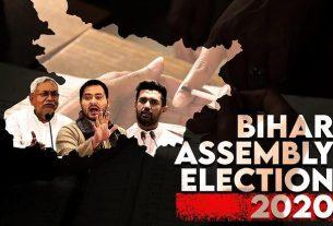 """bihar election result 2020, bihar election 2020, bihar result 2020, bihar election results, bihar results, election result in bihar, result of bihar election, live bihar election result, bihar results, Tejashwi Yadav, Bihar Legislative Assembly, Rashtriya Janata Dal, Bharatiya Janata Party, National Democratic Alliance, JD(U), JDU, Nitish Kumar"""" />"""