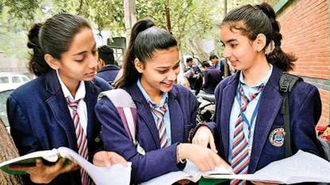 Assam board examinations
