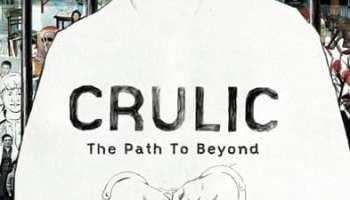 Animatia romaneasca Crulic - drumul spre dincolo deschide Anim'est 2011